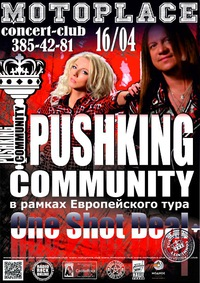 16/04 PUSHKING COMMUNITY в MOTOPLACE