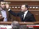 Ляшко - владі: Ви гірше Януковича, скотиняки!