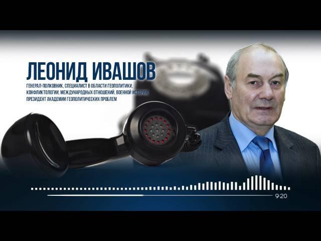 Как судили лидера боснийских сербов Радована Караджича