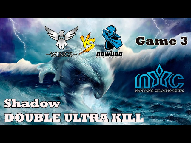 Shadow Double ULTRA KILL - Wings vs Newbee Bo5 Nanyang Season 2 FINALS Game 2