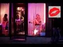 Улицы красных фонарей Лас Вегас