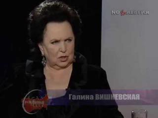 Рожденные в СССР - Галина Вишневская