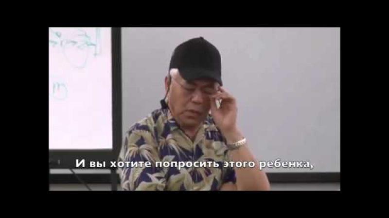Медитация внутренний ребенок доктор Хью Лин русские субтитры