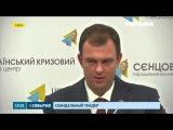В «Укрэнерго» назревает очередной тендерный скандал связанный с российским олигархом Григоришиным