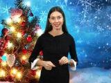 Ксенія Лєбєдєнко ведуча телепроекту