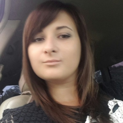 Валентина Серегина