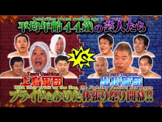 (ENG SUBBED) Gaki no Tsukai #SP (2015.12.31) - No-Laughing Detective Batsu Game Part 2 (絶対に笑ってはいけない名探偵24時)