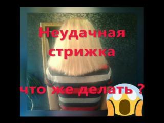 Вероника Моторная - это работа моей ученицы - Натальи Волос !) 097 092 63 20