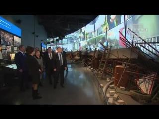 Открытие Президентского центра Б.Н.Ельцина в Екатеринбурге (1)