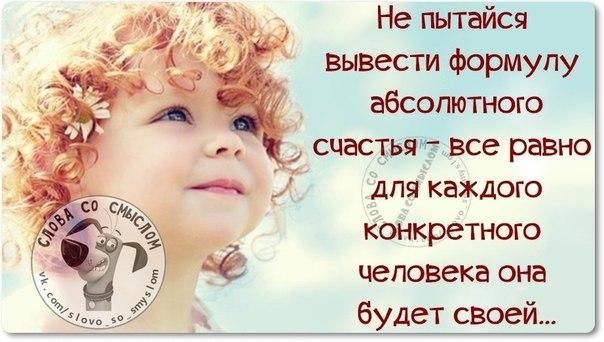 https://pp.vk.me/c633124/v633124534/1e772/tDWEDyQNMGU.jpg