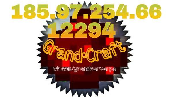 Grand Craft[0.13.X]