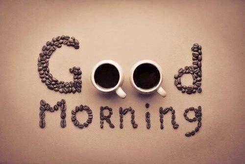 Ідеальне ранок: прокинувся, потягнувся, посміхнувся,