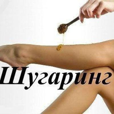 Татьяна Κононова