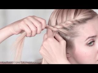 Прическа Дейенерис, Игра престолов, на средние и длинные волосы ★ для принцессы
