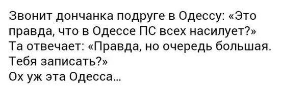 Мы должны помнить, кто жертва, а кто агрессор в конфликте на Донбассе. Санкции против России останутся в силе, - Пайетт - Цензор.НЕТ 5902