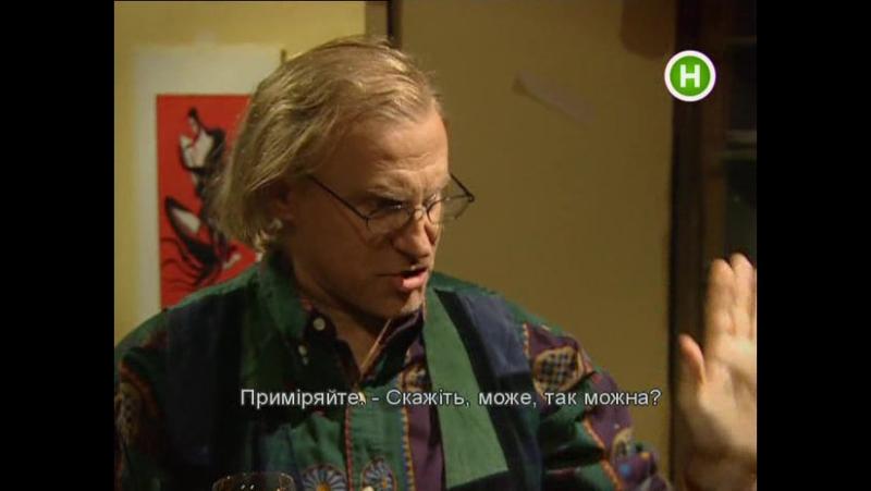 Сериал ГИБДД и т.д. серия29