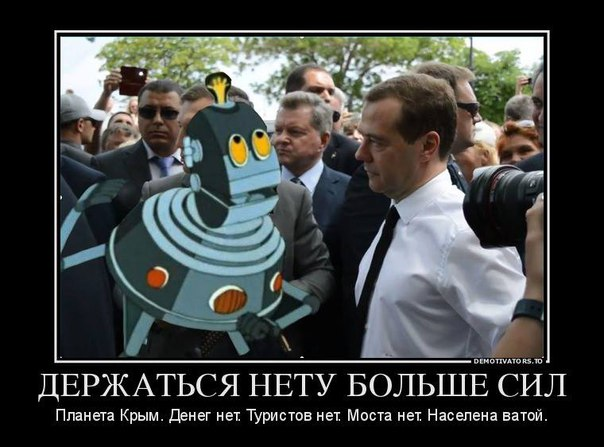 Без внедрения судебной реформы трудно говорить о привлечении инвестиций, – Ковалив - Цензор.НЕТ 9776