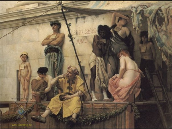 разврат римской империи-ьв1