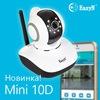 Домашнее видеонаблюдение с EasyNcam.ru