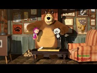 Маша и медведь (2009-2015) серии 49 - 51