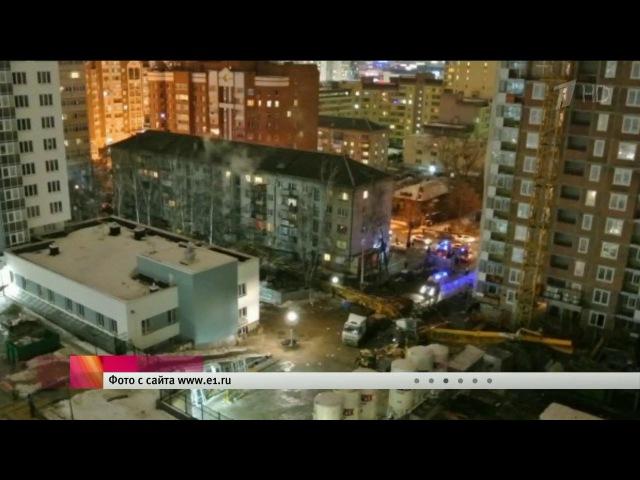 В Екатеринбурге стрела башенного крана рухнула на пятиэтажный дом Первый канал