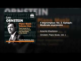 Лев Орнштейн Экспромт 2 Арсентий Харитонов