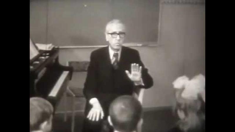 Музыка Кабалевский Первый урок
