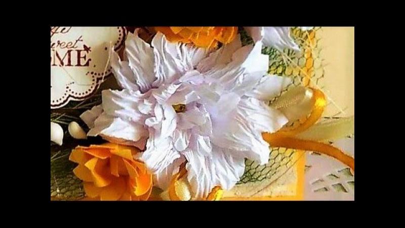Мастер класс цветы из бумаги без специальных инструментов Скрапбукинг ч 6 without special tools