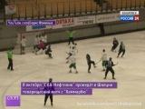 Вести-Хабаровск. «СКА-Нефтяник» проведёт в товарищеский матч с «Хаммарбю»