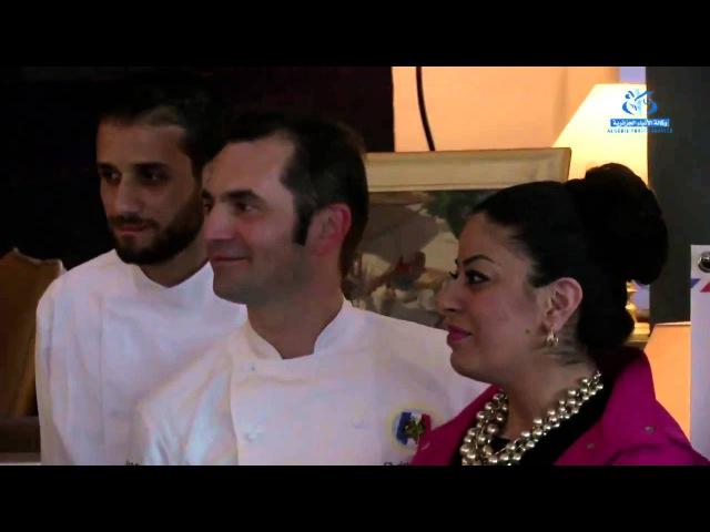 Réception Goût de France organisée par l'ambassade de France en Algérie APS
