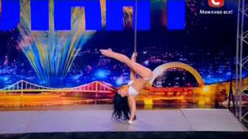 Україна має талант-7. Юлия Бозина (Julia Bozina)- Красивый танец на пилоне [Киев] [18.04.2015]