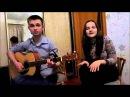 Woka Woka - кавер (Григорий Васильев и Айсель Гулуева)