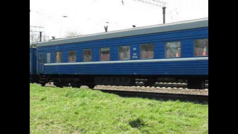 ЧС4Т-391 (РЖД, ТЧ-41 Мск) с поездом №131 Москва - Брест (БЧ)