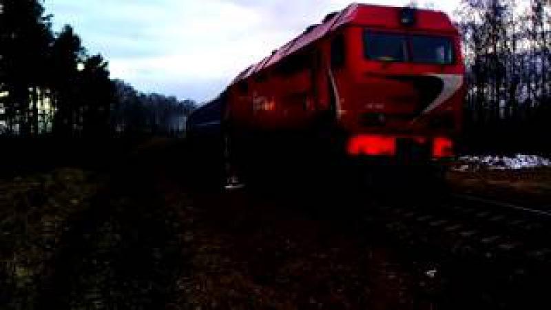 ТЭП70БС-111 с поездом 78 Гродно - Москва