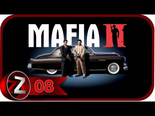 Mafia 2 Прохождение на русском 8 - Неугомонные [FullHD|PC]