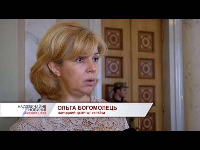 Чому в Україні високопосадовцям, політикам та суддям нагородну зброю роздають без обмежень?