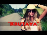 Aro-ka krutaya 2016 new song скачать