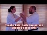 Practical Kata Bunkai: Tensho kata as a basic two-person sticking-hands (muchimi) drill