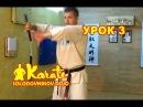 3 урок нунчаку восьмерки с перехватами nunchaku kyokushinkai karate киокушинкай карате