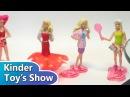 Киндер Барби видео - открываем Киндер Сюрприз №23