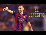 Хавьер Маскерано ● ФК Барселона ● 2014-2016 HD