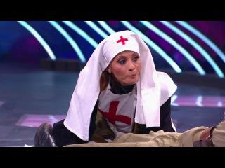 Камеди Вумен - Медсёстры делят солдатиков