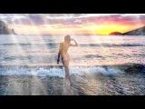 Я не стану ждать тебя на берегу...