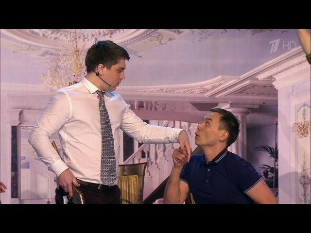 КВН 2014 Высшая лига Первая 1/4 (ИГРА ЦЕЛИКОМ) Full HD 1080p
