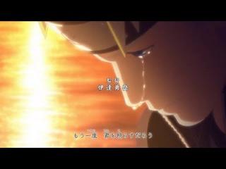 Naruto Shippuden Opening 19 v3 HD ( Naruto Shippuden Episode 474 )