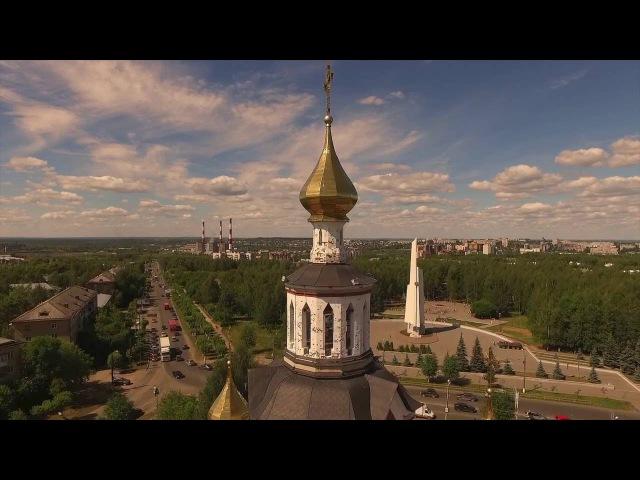 Православный храм Веры, Надежды, Любови и матери их Софии. Киров.