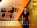 Танец живота — 1000 и 1 ночь обучающие уроки video-dance1