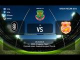 Kuban v Slava. Russia Rugby Cup. Live