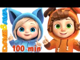 One Little Finger Cartoon Animation Nursery Rhymes &amp Songs for Children Dave and Ava