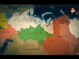 Военная тайна с Игорем Прокопенко. Часть 1 из 2. (2016.02.06)